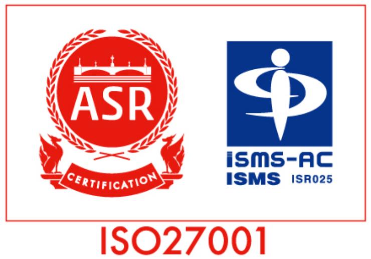 ASR CERTIFICATION ISMS-AC ISMS ISR025