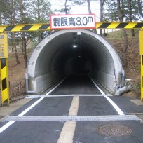 101120095五明寺トンネル