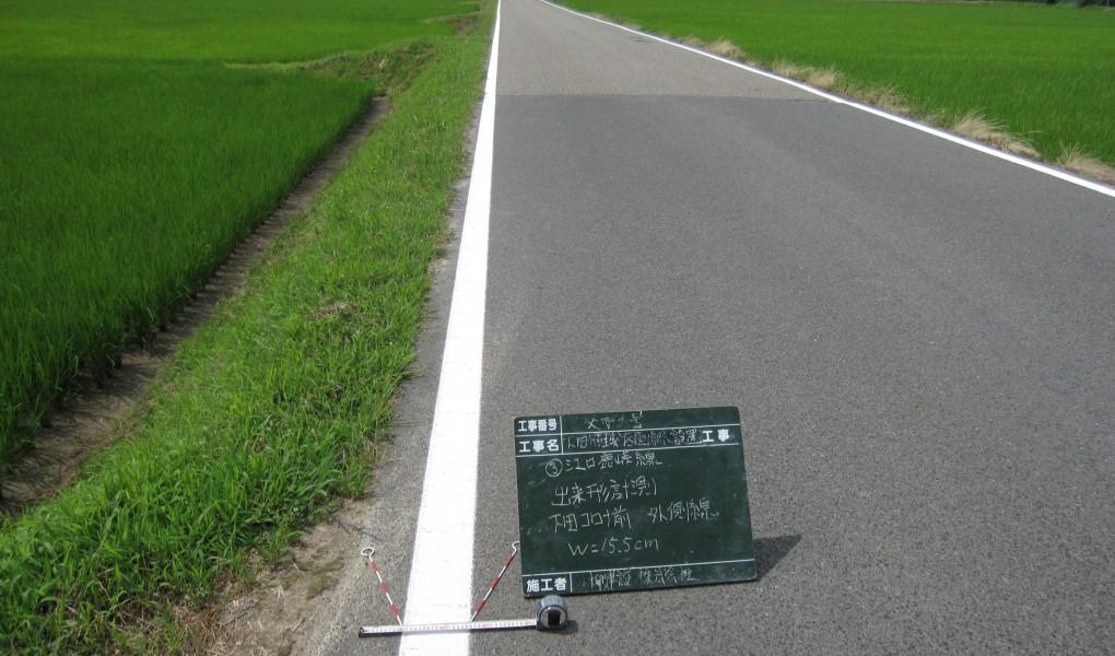 交安第3号下田地域区画線設置工事 江口鹿峠線 完了