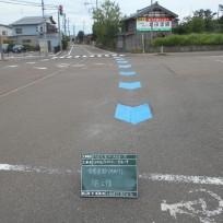 市道今町柳橋線自転車レーン整備工事(交差点部AWT完了)